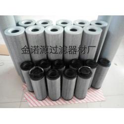 滤油机滤芯LUX-100*5Q