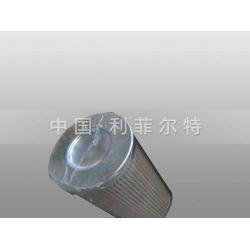 HP0652A10VN翡翠九五至尊娱乐城官网