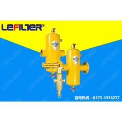 脱气除污器(水汽分离器)厂家直供