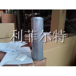 滤芯FAX400x10  钢厂用滤芯