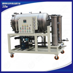 聚结脱水滤油机LYC-63J系列