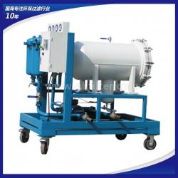 五级过滤 聚结脱水滤油机LYC-100J系列