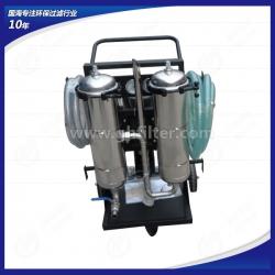 水乙二醇过滤LYC-B系列不锈钢滤油机