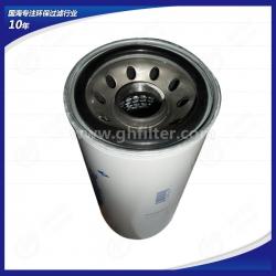国海优质柴油油滤器P550105