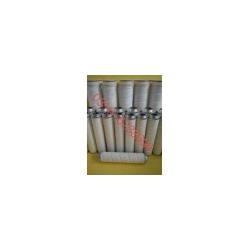 大流量滤芯HC8314FKP39H精品滤芯