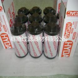 贺德克液压油滤芯1300R05BNHC 颇尔液压滤芯