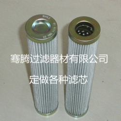 MAHLE马勒液压油滤芯 PI3215SMXVST10