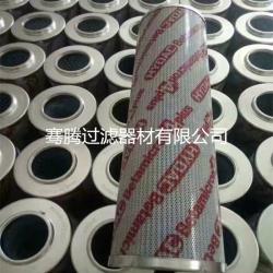 0030D020BN4HC 液压油滤芯HYDAC贺德克