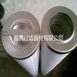 物美价兼 PECO天然气滤芯 PCHG-324骞腾过滤