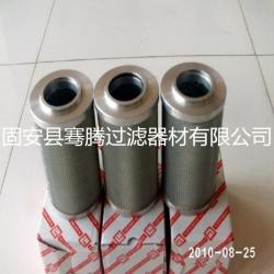 液压SFAX-400×5黎明滤芯