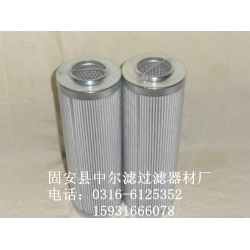 TFX-250×100液压滤芯