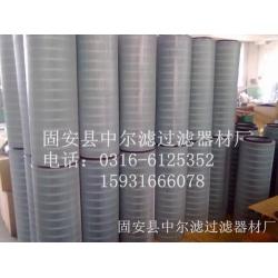P190911空气滤芯