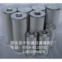 回油滤芯RE300S60B