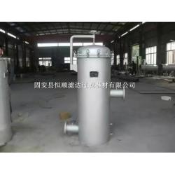 脱水型高效气-液聚结器