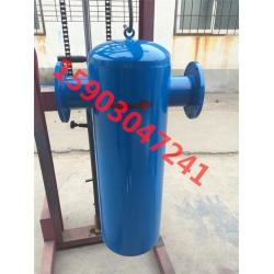 蒸汽锅炉用汽水分离器 水气分离器 MQF-50旋风汽水分离器