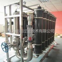 醇提液除杂、浓缩膜过滤设备|重庆膜过滤设备厂家