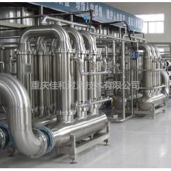 茶多酚除杂浓缩膜过滤设|重庆专业膜除杂膜浓缩设备厂家