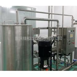 染料浓缩脱盐膜过滤设备|重庆贵州纳滤膜浓缩设备厂家