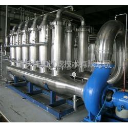 浓缩脱盐膜分离设备|重庆纳滤膜设备|湖北膜浓缩设备供应