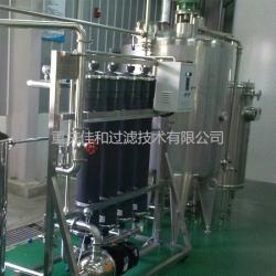 稀糖醇膜浓缩设备|重庆贵州膜浓缩设备厂家|陕西稀糖醇浓缩