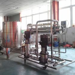 速溶茶膜分离提取|重庆膜分离设备厂家|贵州茶粉膜法工艺