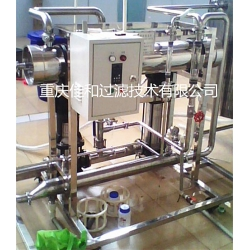 膜分离,肝素钠除杂精制膜分离设备,重庆膜分离设备厂家