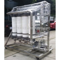 抗生素澄清膜分离设备|重庆膜分离设备|贵州膜过滤提纯设备