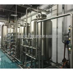 软化水设备|重庆软化水设备厂家|纯化水|RO反渗透系统