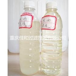 膜分离,米酒除杂除沉淀膜分离设备,江苏米酒膜除杂澄清设备