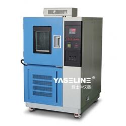 深圳高低温试验箱首选品牌-高低温试验箱指导价