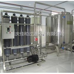 膜分离,木糖生产澄清浓缩膜分离设备,重庆膜分离设备供应商