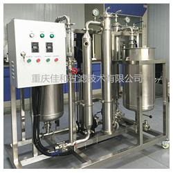 膜除杂,苹果醋除杂膜过滤设备,重庆专业膜除杂设备生产厂家