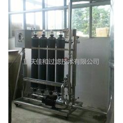 膜分离,刺梨醋除杂除沉淀膜分离设备,重庆膜分离设备厂家