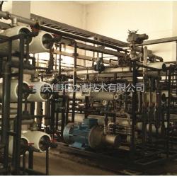 膜分离|发酵工业废水处理膜分离设备|重庆膜分离设备厂家