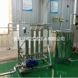 膜分离,料酒澄清除杂膜过滤设备,重庆膜分离设备供应商