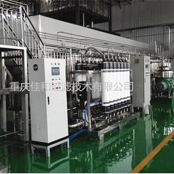 水提液除杂浓缩膜过滤设备|重庆贵州膜过滤设备供应商