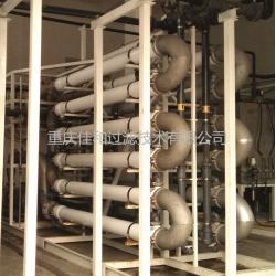 含油废水处理膜过滤设备|重庆贵州膜过滤设备供应商