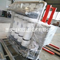 膜除杂,枣酒除杂除沉淀膜过滤技术,重庆膜除杂设备供应商