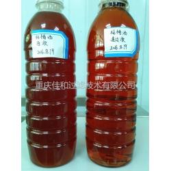 膜过滤|重庆贵州膜过滤设备厂家|重庆专业膜过滤设备供应商