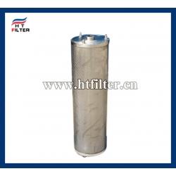 HC8314FKT16H 轻侧润滑密封油滤器