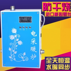 家用电采暖炉 环保节能 安全放心