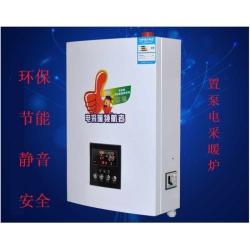 全自动内置泵 电采暖炉 高频感应电采暖炉