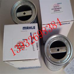 MAHLE马勒852755DRG90液压九五至尊娱乐城官网