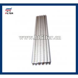 1300 R 010 BN4HC/-B4-KE5 电厂专用