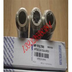 翡翠HP0653A10AHP01液压九五至尊娱乐城官网