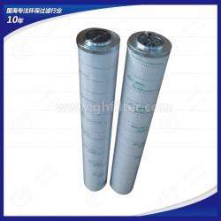 HC9104FKP13H钢厂液压油滤芯
