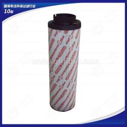 0330D025WHC系列高压金属网油滤芯