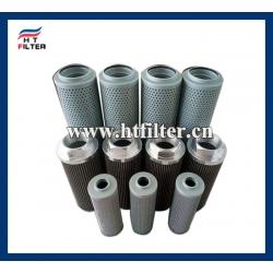 HC8314FKZ39H Pall滤油机滤芯 电厂滤芯