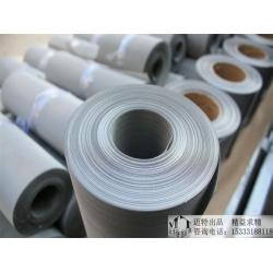 不锈钢网片 金属丝网 滤网