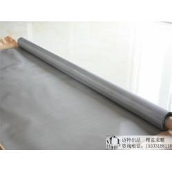 304不锈钢网 不锈钢滤网